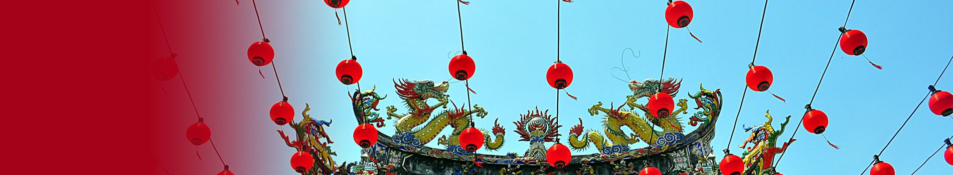 header cabecera china leoproex